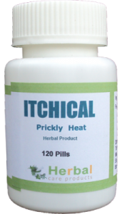 Prickly-Heat-Symptoms-Causes-and-Treatment-228x400